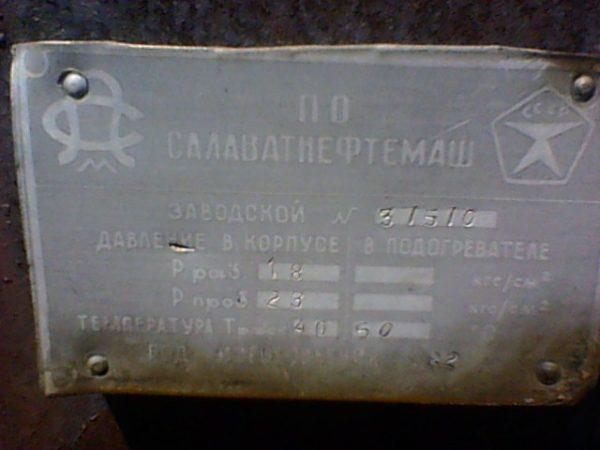 Ёмкость газовая объём 200 м.куб