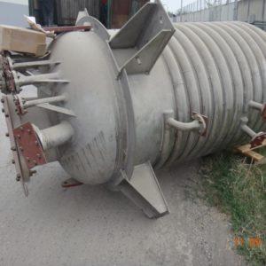 Реактор катализатора