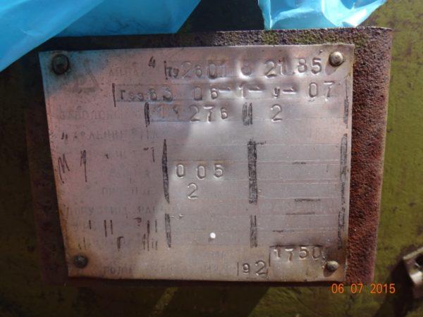 Емкость тип ГЭЭ1-1-6,3-0,6