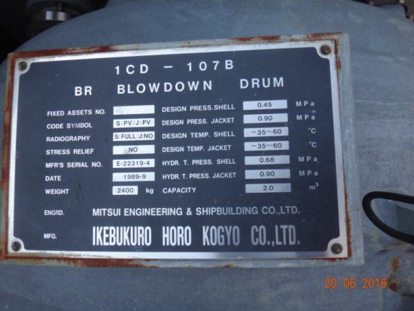 Сборник эмалированный с рубашкой обогрева/охлаждения объём 2 000 литров