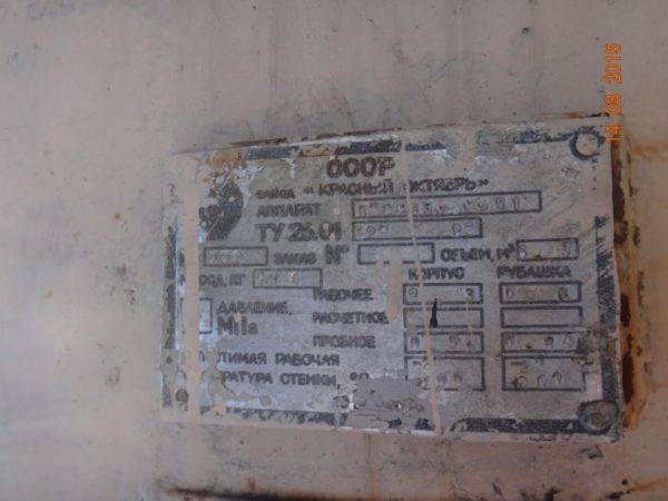 Аппарат эмалированный тип СЭрн 6,3-02-12