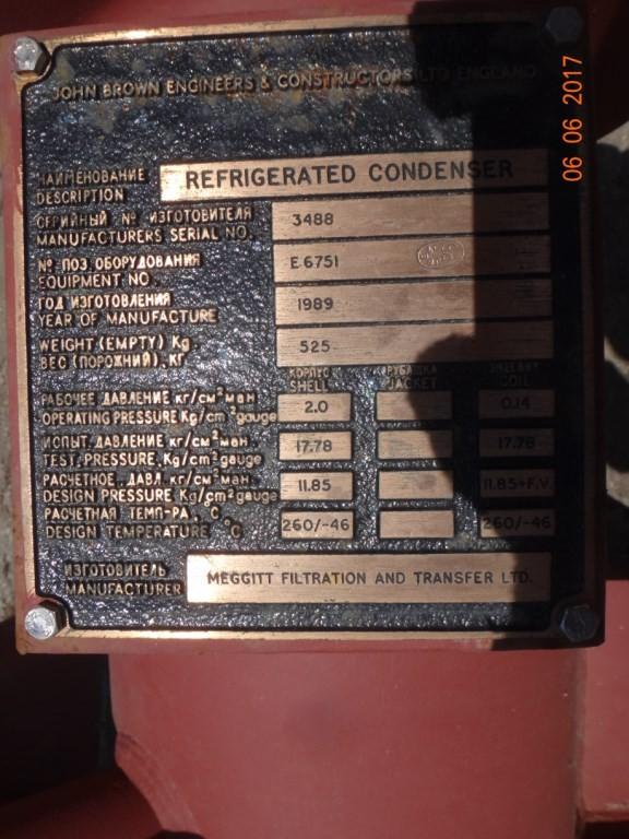 Холодильник – конденсатор