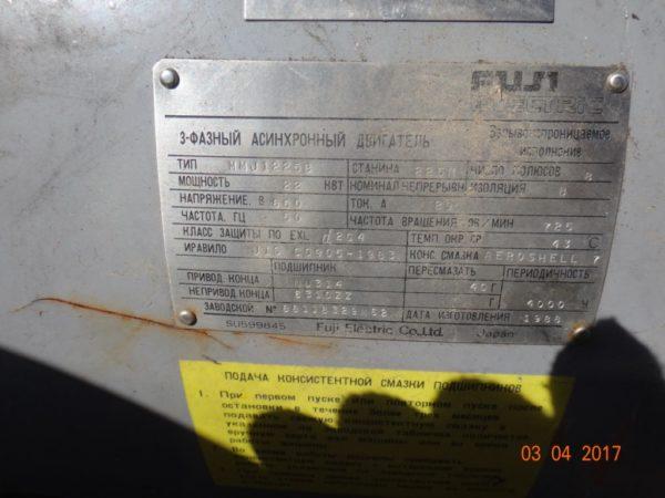 Горизонтальный тонкопленочный испаритель тип НК – 4,0