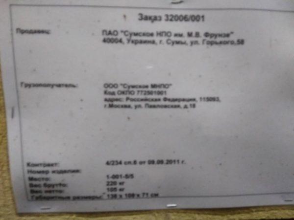 Центрифуга ФГН-903К-05