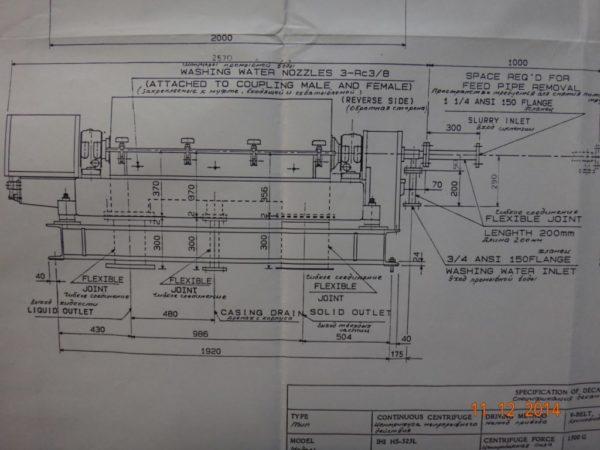 Центрифуга ДЕКАНТЕР модель HS-325L