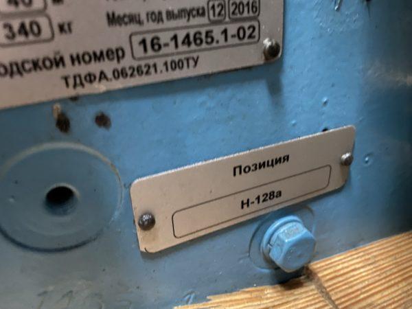 Полупогружной вертикальный электронасосный агрегат тип ВНД 12,5/40